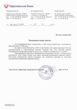 eurasian-bank